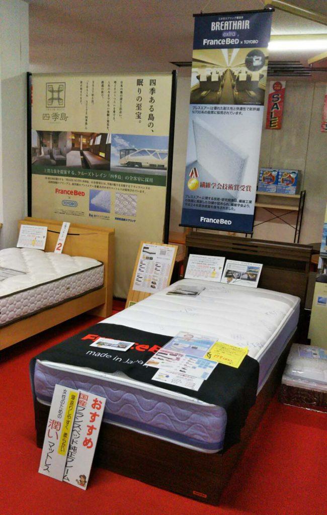 尾の新 オノシン 小浜 舞鶴 敦賀 家具 ベッド 寝心地のいいマットレス フランスベッド