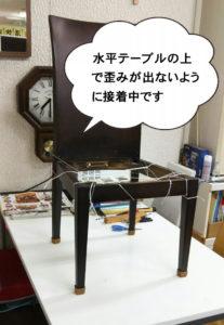 尾の新 オノシン 小浜 舞鶴 敦賀 家具  イス修理 座面張替え リペア リフォーム 壊れたイス