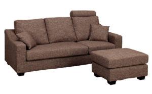 小浜 舞鶴 敦賀 家具 シェーズロングソファー 尾の新 オノシン 流行のソファー